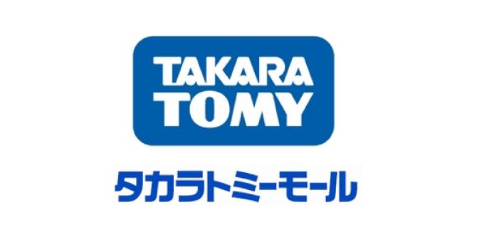 タカラトミーモール/タカラトミー公式通販サイト