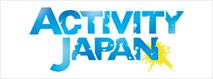 アウトドア体験レジャー予約のアクティビティジャパン