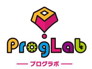 プログラボ【入塾でAmazonギフト券5,000円分プレゼント】