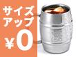 【 コメダ珈琲店 】無料でサイズアップ