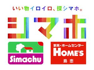 島忠・Home's