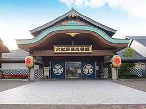 ○【最大68%OFF】東京お台場大江戸温泉物語